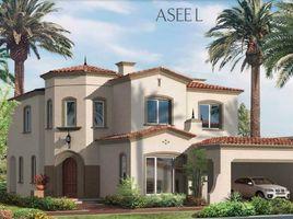 недвижимость, 7 спальни на продажу в La Avenida, Дубай Aseel Villas By Emaar