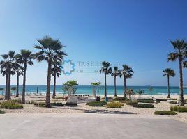 N/A Land for sale in Umm Suqeim 2, Dubai Umm Suqeim 2