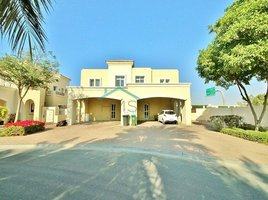 3 Bedrooms Property for sale in Ghadeer, Dubai Large Corner Plot   Type 3E   View Now