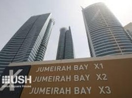 1 Bedroom Property for sale in Jumeirah Bay Towers, Dubai Jumeirah Bay X1