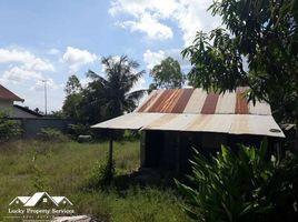 Kampot Samraong Kraom Land For Sale in Por Sen Chey N/A 房产 售