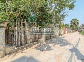 недвижимость, Студия на продажу в Sla Kram, Сиемреап Land and House for Sale in Siem Reap-Sala Kamreuk
