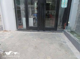 金边 Chakto Mukh Land For Sale with Club in Daun Penh N/A 土地 售