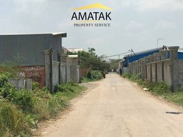 N/A Property for sale in Phnom Penh Thmei, Phnom Penh Land for sale