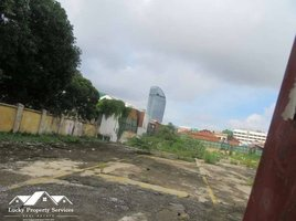 Земельный участок, N/A на продажу в Voat Phnum, Пном Пен Land For Sale in Daun Penh