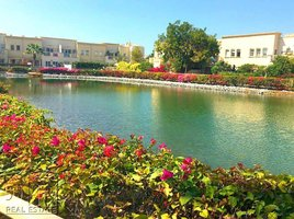 2 Bedrooms Property for sale in , Dubai Springs 2