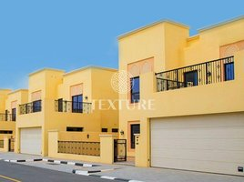 7 Bedrooms Property for sale in Nad Al Sheba 1, Dubai Nad Al Sheba Gardens