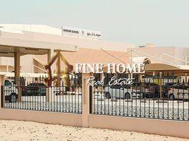 2 Bedrooms Villa for sale in , Abu Dhabi Seashore