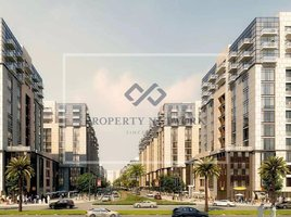 N/A Property for sale in , Dubai Al Qusais Residential Area