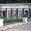 Baan Saransiri Rangsit