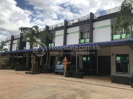 2 Bedrooms House for sale in Sngkat Sambuor, Siem Reap 2 Stories flat House