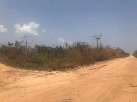 N/A Land for sale in Sangkae Satob, Kampong Speu Land for Sale