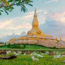 Mueang Roi Et