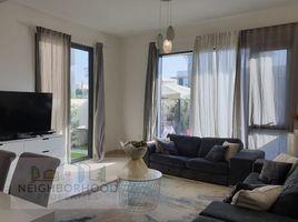 3 Bedrooms Property for sale in Maple at Dubai Hills Estate, Dubai Maple 2
