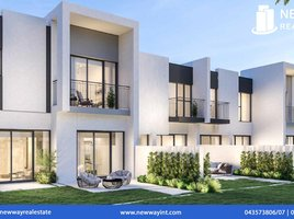 1 Bedroom Property for sale in Al Barsha South, Dubai Al Barsha South 3