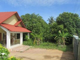 N/A Land for sale in Nirouth, Phnom Penh Land and House For Sale in Chbar Ampov