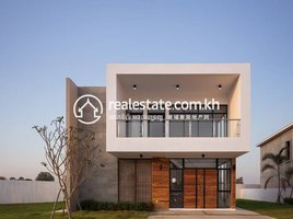 4 Bedrooms Property for sale in Snaor, Phnom Penh Borey Williams