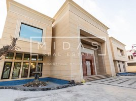 7 Bedrooms Property for sale in , Dubai Sector E