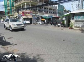 N/A Land for sale in Tuol Svay Prey Ti Pir, Phnom Penh Land For Sale in Chamkarmon