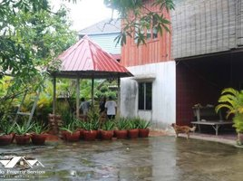 N/A Land for sale in Prek Ruessey, Kandal Land For Sale in Kandal