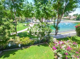 2 Schlafzimmern Immobilie zu verkaufen in Grand Paradise, Dubai Available | Park + Pool + Lake Views | Type 4E