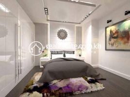 2 Bedrooms Property for sale in Boeng Kak Ti Pir, Phnom Penh Royal Park Condo
