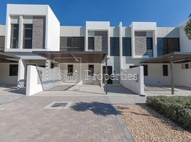 4 Bedrooms Townhouse for sale in Sanctnary, Dubai Aurum Villas