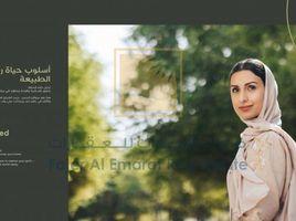 2 Bedrooms Villa for sale in , Sharjah Nasma Residence