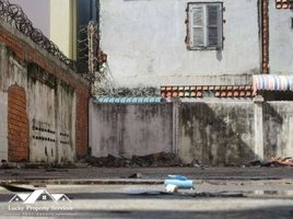 N/A Land for sale in Tuol Tumpung Ti Pir, Phnom Penh Land For Sale in Chamkarmon