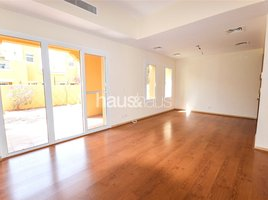 2 Bedrooms Property for rent in Mirador La Coleccion, Dubai Exclusive | Available June | Upgraded | Extended