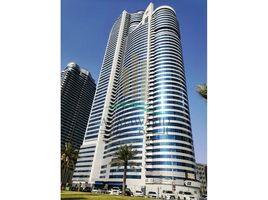 沙迦 Al Majaz 3 Sarh Al Emarat Tower 2 卧室 房产 租
