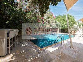 6 Bedrooms Property for sale in Al Barari Villas, Dubai Jasmine Leaf 3