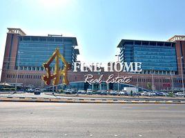 阿布扎比 Mohamed Bin Zayed Centre 6 卧室 别墅 售