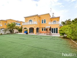 5 Bedrooms Property for rent in European Clusters, Dubai available now | call for viewing | big garden