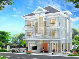 金边 Chrang Chamreh Ti Pir Borey Vimean Phnom Penh 4 卧室 别墅 售