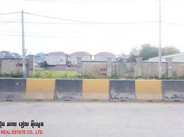 金边 Tuol Sangke Land For Sale N/A 房产 售