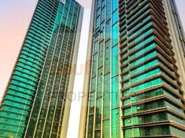 阿布扎比 Marina Square Ocean Terrace 3 卧室 住宅 售