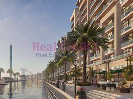 Studio Property for sale in Meydan One, Dubai AZIZI Riviera 5