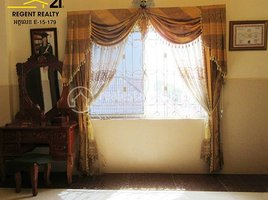金边 Mittapheap Villa for Sale 7 卧室 别墅 售