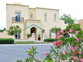 недвижимость, 6 спальни в аренду в , Дубай Al Mahra