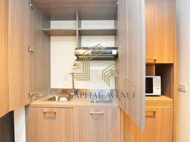 недвижимость, Студия на продажу в , Абу-Даби Leonardo Residences