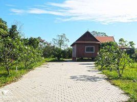 Kandal Phum Thum Land and House For Sale in Kean Svay 4 卧室 房产 售