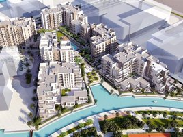 1 Bedroom Condo for sale in Palm Towers, Sharjah Maryam Island