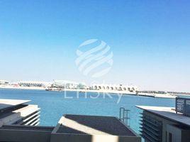 недвижимость, 4 спальни на продажу в Al Muneera, Абу-Даби Al Rahba