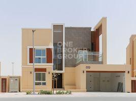 недвижимость, 4 спальни на продажу в Central Towers, Дубай Vastu Compliant | 4D2 | Directly On The Park