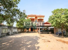 暹粒市 Sla Kram DABEST PROPERTIES: House for Sale in Siem Reap-Svay Dangkum 5 卧室 别墅 售