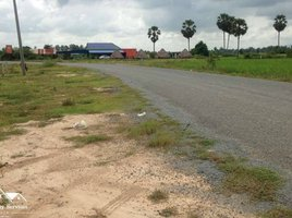N/A Land for sale in Krang Mkak, Kandal Land For Sale in Kandal
