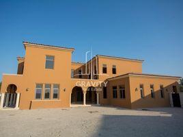 阿布扎比 Saadiyat Beach Saadiyat Beach Villas 6 卧室 别墅 售