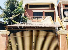 2 Bedrooms House for sale in Stueng Mean Chey, Phnom Penh Mean Chey house for sale