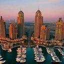 Al Mesk Tower